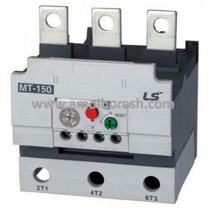 بیمتال کره ای LS برای کنتاکتور 130 الی 150 آمپر تنظیم جریان 63 تا 85 کد فنی: MT-150/3H - 63~85
